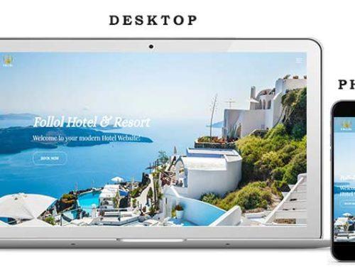 Хотелски Уеб Сайт 3